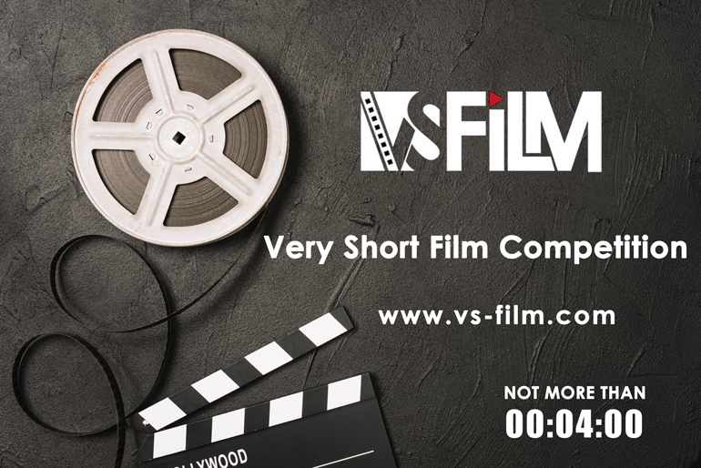 very short film competition